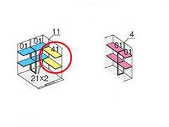 イナバ物置 ネクスタウィズオプション 別売棚板 Cセット NXN-32S・32SK/NXN-32SK・32S用 ※物置本体と同時購入の場合のみ送料無料