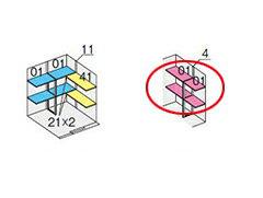 イナバ物置 ネクスタウィズオプション 別売棚板 Dセット NXN-32S・32SK/NXN-32SK・32S用 ※物置本体と同時購入の場合のみ送料無料