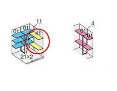 イナバ物置 ネクスタウィズオプション 別売棚板 Cセット NXN-32H・32HK/NXN-32HK・32H用 ※物置本体と同時購入の場合のみ送料無料