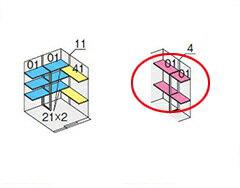 イナバ物置 ネクスタウィズオプション 別売棚板 Dセット NXN-32H・32HK/NXN-32HK・32H用 ※物置本体と同時購入の場合のみ送料無料