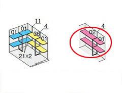 イナバ物置 ネクスタウィズオプション 別売棚板 Dセット NXN-40CS・40CSK/NXN-40CSK・40CS用 ※物置本体と同時購入の場合のみ送料無料