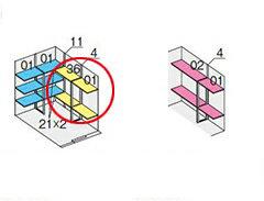 イナバ物置 ネクスタウィズオプション 別売棚板 Cセット NXN-40CH・40CHK/NXN-40CHK・40CH用 ※物置本体と同時購入の場合のみ送料無料