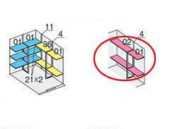 イナバ物置 ネクスタウィズオプション 別売棚板 Dセット NXN-40CH・40CHK/NXN-40CHK・40CH用 ※物置本体と同時購入の場合のみ送料無料