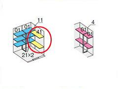 イナバ物置 ネクスタウィズオプション 別売棚板 Cセット NXN-32H・40HK/NXN-40HK・32H用 ※物置本体と同時購入の場合のみ送料無料