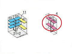イナバ物置 ネクスタウィズオプション 別売棚板 Dセット NXN-32H・40HK/NXN-40HK・32H用 ※物置本体と同時購入の場合のみ送料無料