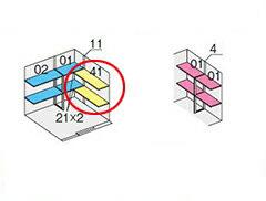 イナバ物置 ネクスタウィズオプション 別売棚板 Cセット NXN-40S・32SK/NXN-32SK・40S用 ※物置本体と同時購入の場合のみ送料無料
