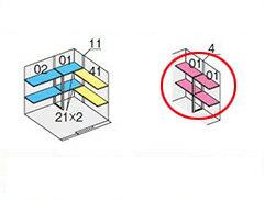 イナバ物置 ネクスタウィズオプション 別売棚板 Dセット NXN-40S・32SK/NXN-32SK・40S用 ※物置本体と同時購入の場合のみ送料無料