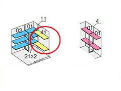 イナバ物置 ネクスタウィズオプション 別売棚板 Cセット NXN-40H・32HK/NXN-32HK・40H用 ※物置本体と同時購入の場合のみ送料無料