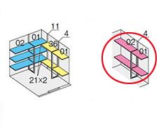 イナバ物置 ネクスタウィズオプション 別売棚板 Dセット NXN-48H・40CHK/NXN-40CHK・48H用 ※物置本体と同時購入の場合のみ送料無料