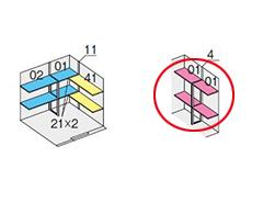 イナバ物置 ネクスタウィズオプション 別売棚板 Dセット NXN-40S・40SK/NXN-40SK・40S用 ※物置本体と同時購入の場合のみ送料無料