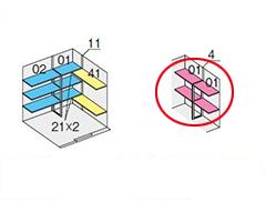 イナバ物置 ネクスタウィズオプション 別売棚板 Cセット NXN-48S・48SK/NXN-48SK・48S用 ※物置本体と同時購入の場合のみ送料無料