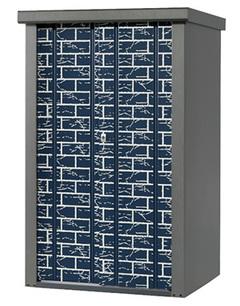 タカヤマ物置 ディープシリーズ TJS-0915HB-B 幅950×奥行820×高さ1500mm 扉ブロック柄 ブルー お客様組立