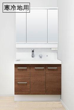 【送料無料】【寒冷地用】LIXIL リクシル INAX K1H4-905SYN+MK1X3-903TXSU 洗面化粧台セット K1シリーズ 片引出タイプ 間口900mm 3面鏡全収納タイプ