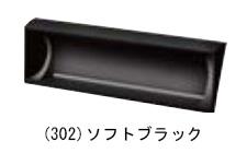 タマヤ 口金分離型 ヨコ型 郵便ポスト T41K