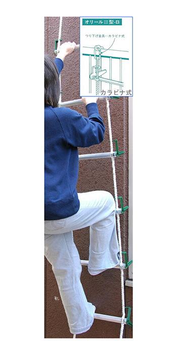 トーヨー消火器工業 【格納箱付き!】避難はしご オリールII型-B(カラビナ式) 2階用 全長4.4m (認定品)+格納ケースセット 7013+No2