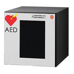ナスタ デリバリーボックスKS-TLJ360用AEDボックス D-ALL フリー開閉 前入前出 ホワイト KS-TLJ360-FED-W ※受注生産品