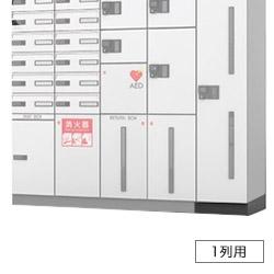ナスタ デリバリーボックスKS-TLJ360用幅木(本体施工用ベース) 1列用 KS-TLJ360-FH1 ※受注生産品