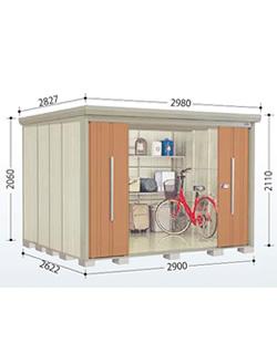 【標準組立費込み】【多雪型 標準屋根 側面棚タイプ】タクボ物置 Mr.ストックマン ダンディ ND-S2926Y 幅2980×奥行2827×高さ2110mm