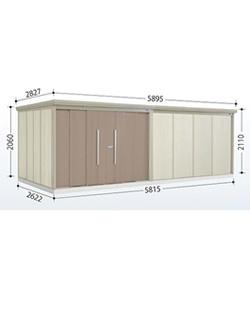 【標準組立費込み】【多雪型 標準屋根】タクボ物置 Mr.ストックマン ダンディ ND-S5826 幅5895×奥行2827×高さ2110mm