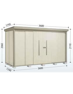 【一般型 結露減少屋根 側面棚タイプ】タクボ物置 Mr.ストックマン ダンディ ND-Z3615Y 幅3680×奥行1795×高さ2110mm