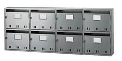 神栄ホームクリエイト(旧 新協和) 集合郵便受箱SA型SA-8BL 8戸用(2段4列) SK-108SBL