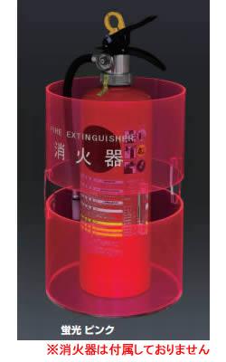 神栄ホームクリエイト(旧 新協和)  消火器ボックス(据え置き型)  SK-FEB-FG330