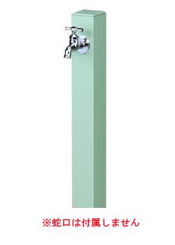 ニッコーエクステリア 立水栓ユニット コロル OPB-RS-24 ミント(MNT) ※蛇口は別売