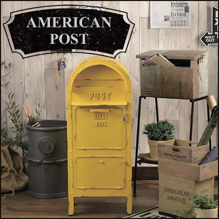 【エントリーでポイント5倍!】セトクラフト 大型郵便物対応!セトクラフト ワイドな投函口・収納スペース付き アメリカンポスト(イエロー) SI-2857-YE ZZ