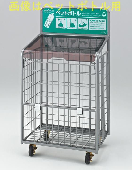 (お得な特別割引価格) カワジュン 回収ボックスM60(透明食品トレー)AB336, 接着剤の専門店 トウワストア 32277af8