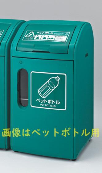 カワジュン 回収ボックスRP62(牛乳パック)