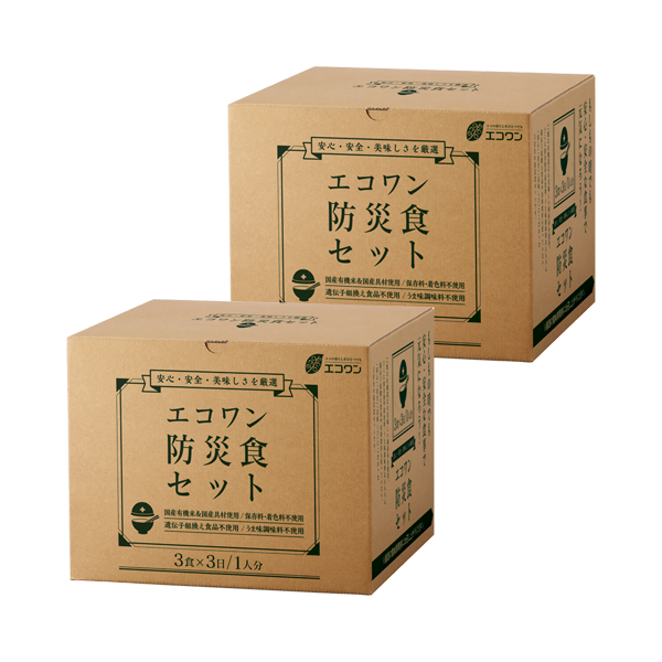 エコワン 防災食 あたたかセット 3食×3日間/2人分 保存料・着色料不使用 非常食 保存食