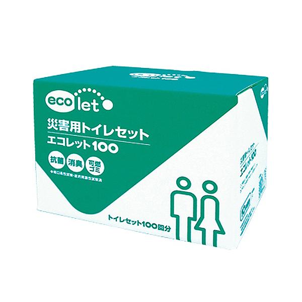 災害用トイレ エコワン エコレット100 4人以上4~5日目安(お得用100回分)