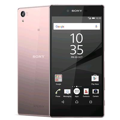 新品 未使用 Sony Xperia Z5 Premium E6853 LTE [Pink 32GB 海外版] SIMフリー スマホ 本体 送料無料【当社6ヶ月保証】【中古】 【 携帯少年 】