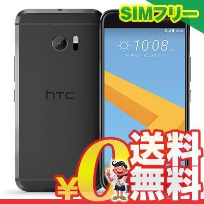 中古 HTC 10 M10h [ Gray 32GB 海外版] SIMフリー スマホ 本体 送料無料【当社3ヶ月間保証】【中古】 【 携帯少年 】