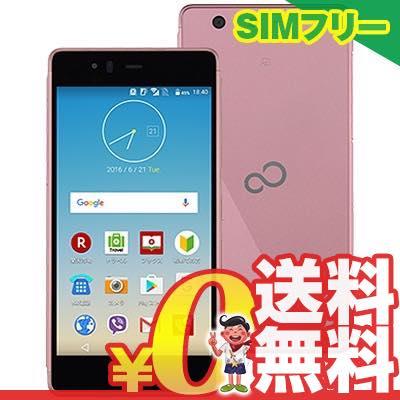 中古 FUJITSU ARROWS M03 【Pink】 SIMフリー スマホ 本体 送料無料【当社3ヶ月間保証】【中古】 【 携帯少年 】