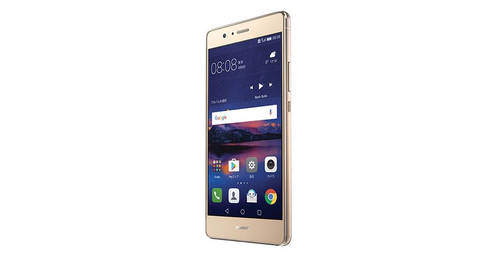 中古 UQ mobile Huawei P9 lite PREMIUM VNS-L52 Gold 【国内版】 SIMフリー スマホ 本体 送料無料【当社3ヶ月間保証】【中古】 【 携帯少年 】