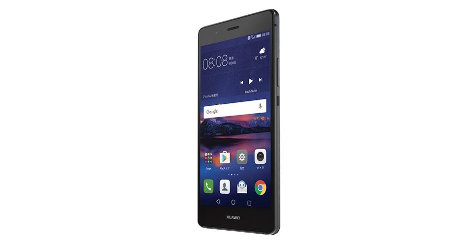 中古 UQ mobile Huawei P9 lite PREMIUM VNS-L52 Black 【国内版】 SIMフリー スマホ 本体 送料無料【当社3ヶ月間保証】【中古】 【 携帯少年 】