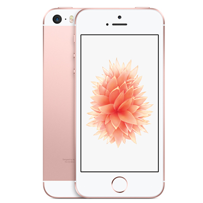 中古 iPhoneSE 16GB A1723 (MLXN2J/A) ローズゴールド au スマホ 白ロム 本体 送料無料【当社3ヶ月間保証】【中古】 【 携帯少年 】