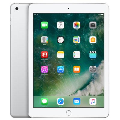 新品 未使用 iPad 2017 Wi-Fi+Cellular (MP1L2J/A) 32GB シルバー au 9.7インチ タブレット 本体 送料無料【当社6ヶ月保証】【中古】 【 携帯少年 】