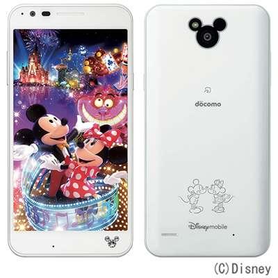 中古 Disney Mobile on docomo DM-02H White docomo スマホ 白ロム 本体 送料無料【当社3ヶ月間保証】【中古】 【 携帯少年 】