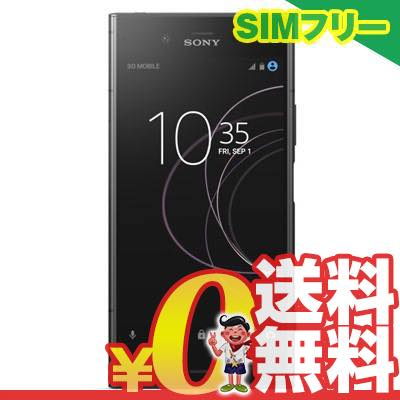 新品 未使用 Sony Xperia XZ1 Dual G8342 [Black 64GB 海外版] SIMフリー スマホ 本体 送料無料【当社6ヶ月保証】【中古】 【 携帯少年 】