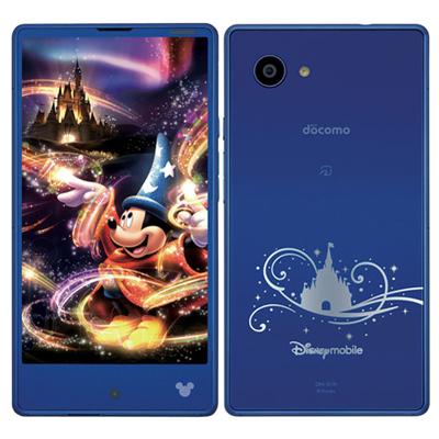 新品 未使用 【SIMロック解除済】Disney Mobile on docomo DM-01H Sparkle Blue docomo スマホ 白ロム 本体 送料無料【当社6ヶ月保証】【中古】 【 携帯少年 】