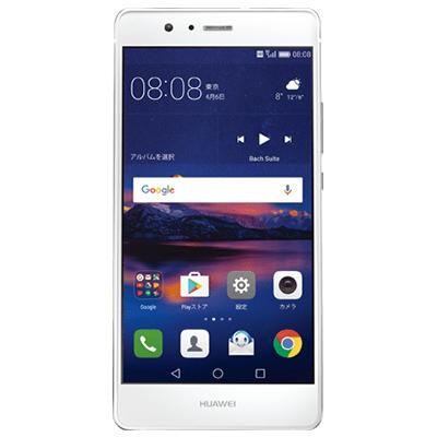 中古 UQ mobile Huawei P9 lite PREMIUM VNS-L52 White SIMフリー スマホ 本体 送料無料【当社3ヶ月間保証】【中古】 【 携帯少年 】