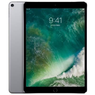 中古 iPad Pro 10.5インチ Wi-Fi (MPDY2J/A) 256GB スペースグレイ 10.5インチ タブレット 本体 送料無料【当社3ヶ月間保証】【中古】 【 携帯少年 】