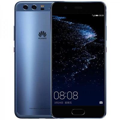 中古 Huawei P10 VTR-L29 64GB Dazzling Blue【国内版】 SIMフリー スマホ 本体 送料無料【当社3ヶ月間保証】【中古】 【 携帯少年 】