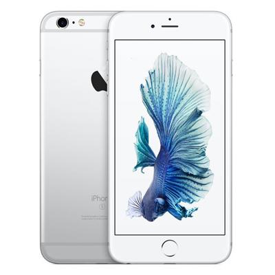 中古 【SIMロック解除済】 iPhone6s Plus 64GB A1687 (MKU72J/A) シルバー au スマホ 白ロム 本体 送料無料【当社3ヶ月間保証】【中古】 【 携帯少年 】
