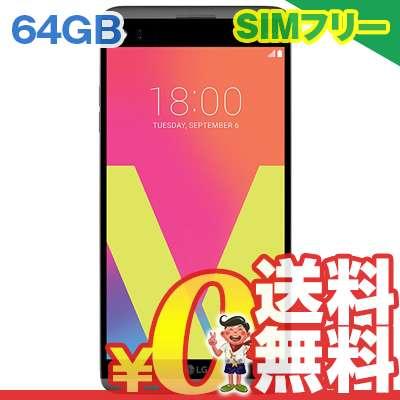 中古 LG V20 Dual-SIM LGH990N [Titan 64GB] SIMフリー スマホ 本体 送料無料【当社3ヶ月間保証】【中古】 【 携帯少年 】