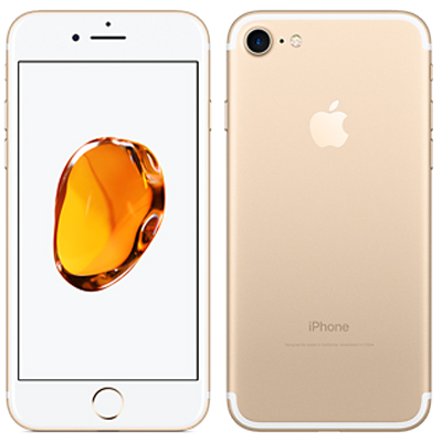 中古 iPhone7 A1779 (MNCM2J/A) 128GB ゴールド au スマホ 白ロム 本体 送料無料【当社3ヶ月間保証】【中古】 【 携帯少年 】