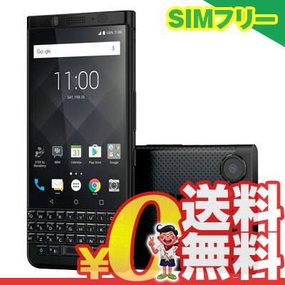 中古 BlackBerry KEYone BBB100-6 BlackEdition 64GB【国内版】 SIMフリー スマホ 本体 送料無料【当社3ヶ月間保証】【中古】 【 携帯少年 】
