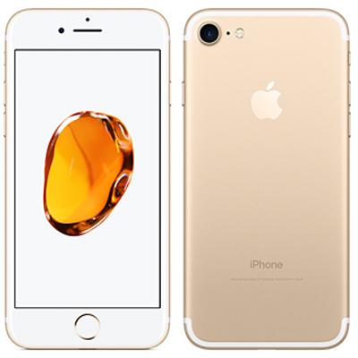 中古 【SIMロック解除済】iPhone7 32GB A1779 (MNCG2J/A) ゴールド au スマホ 白ロム 本体 送料無料【当社3ヶ月間保証】【中古】 【 携帯少年 】